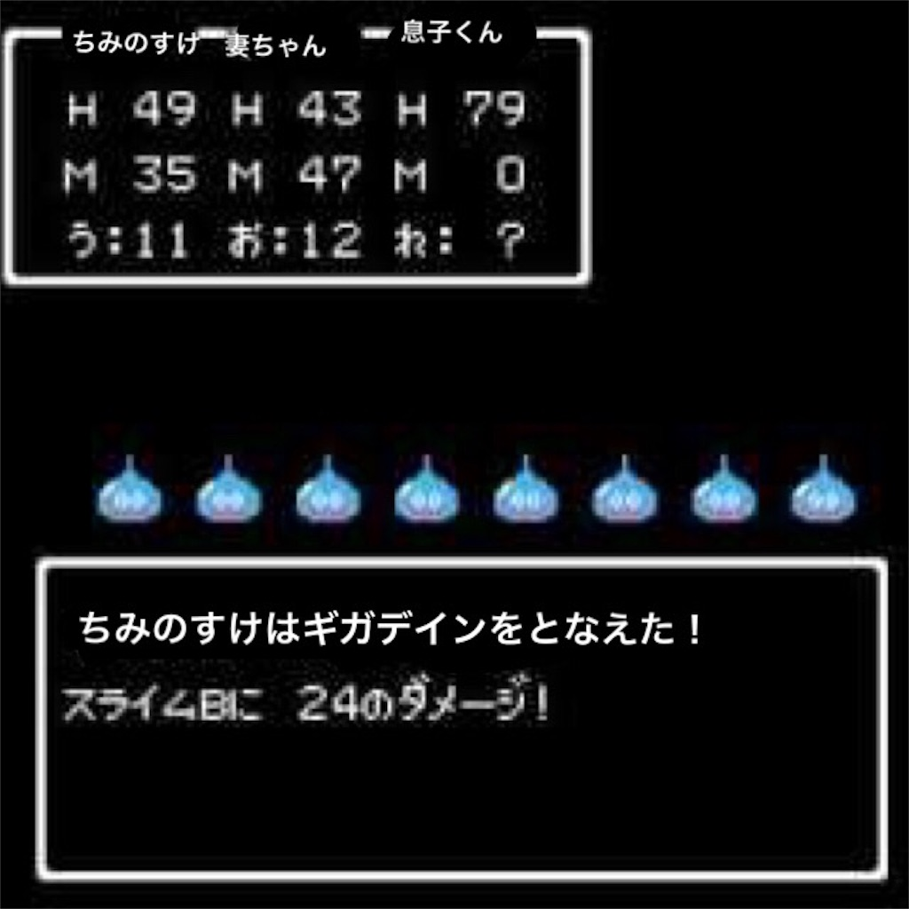 f:id:chiminosuke:20161216071145j:image