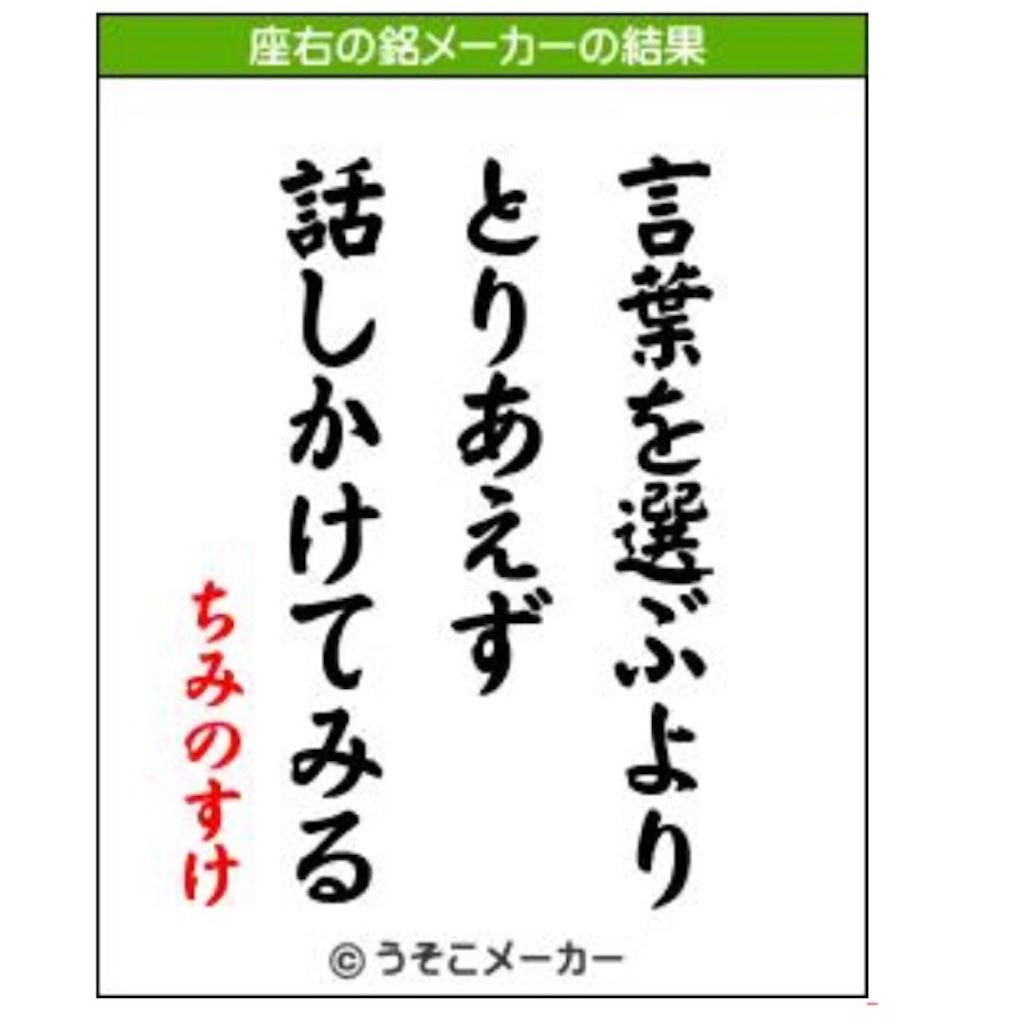 f:id:chiminosuke:20161216073131j:image