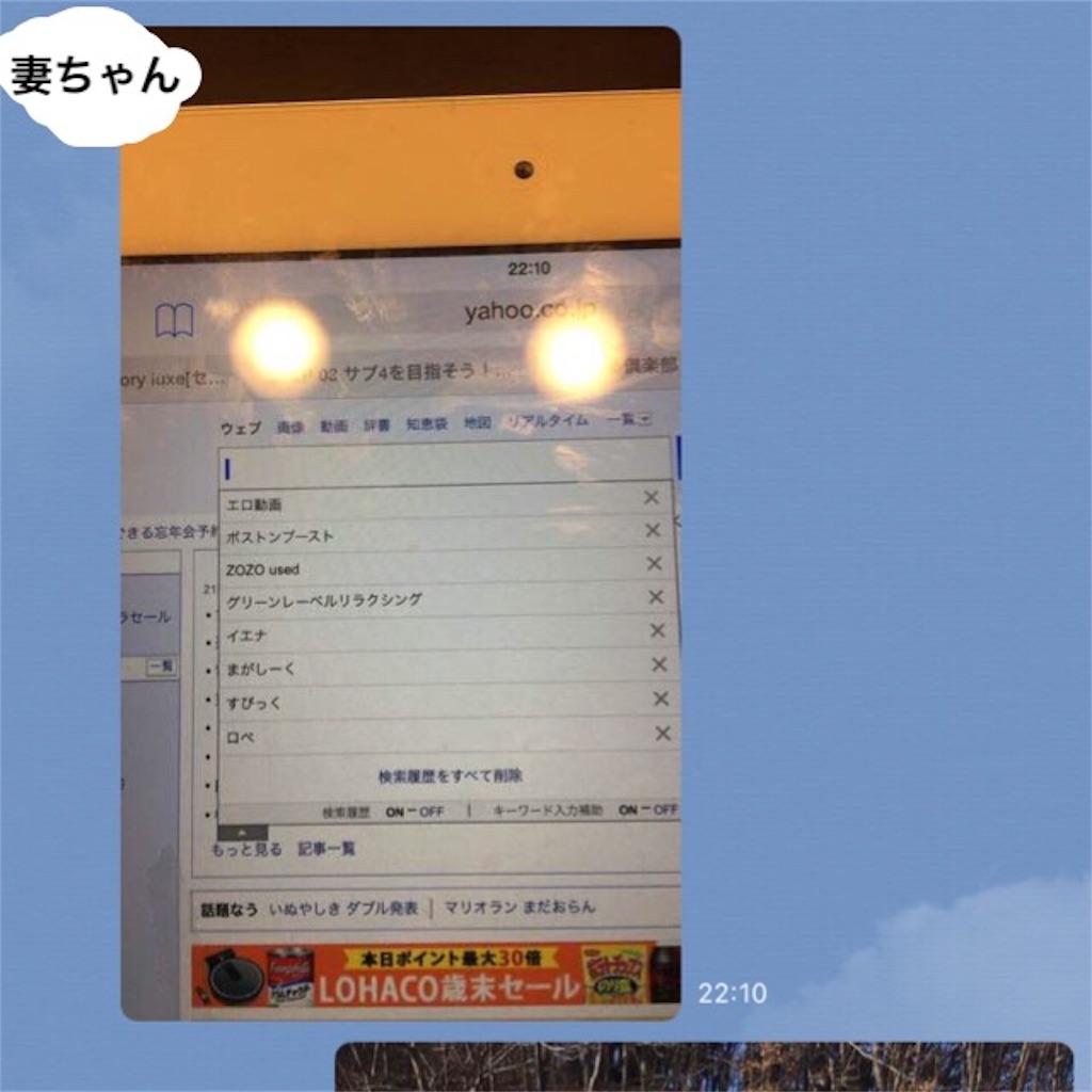 f:id:chiminosuke:20161217142227j:image