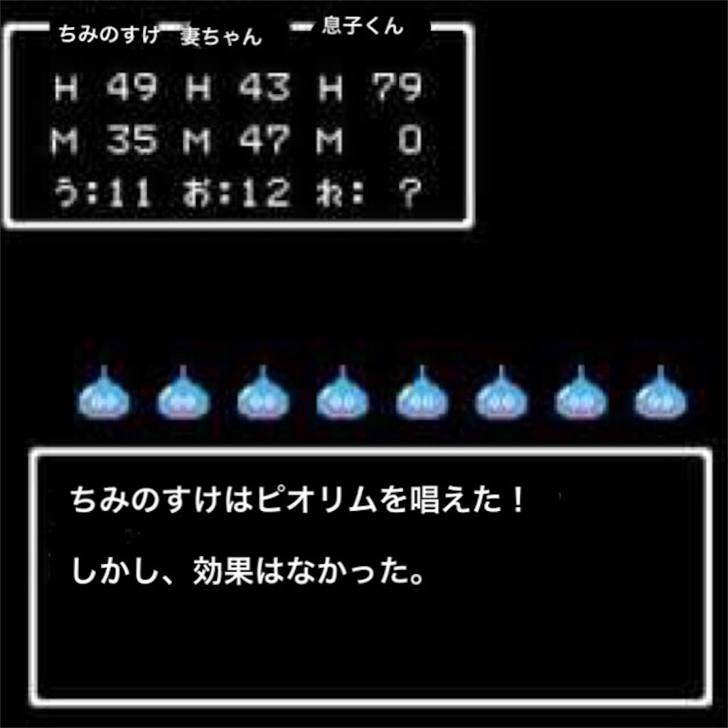 f:id:chiminosuke:20161219123627j:image