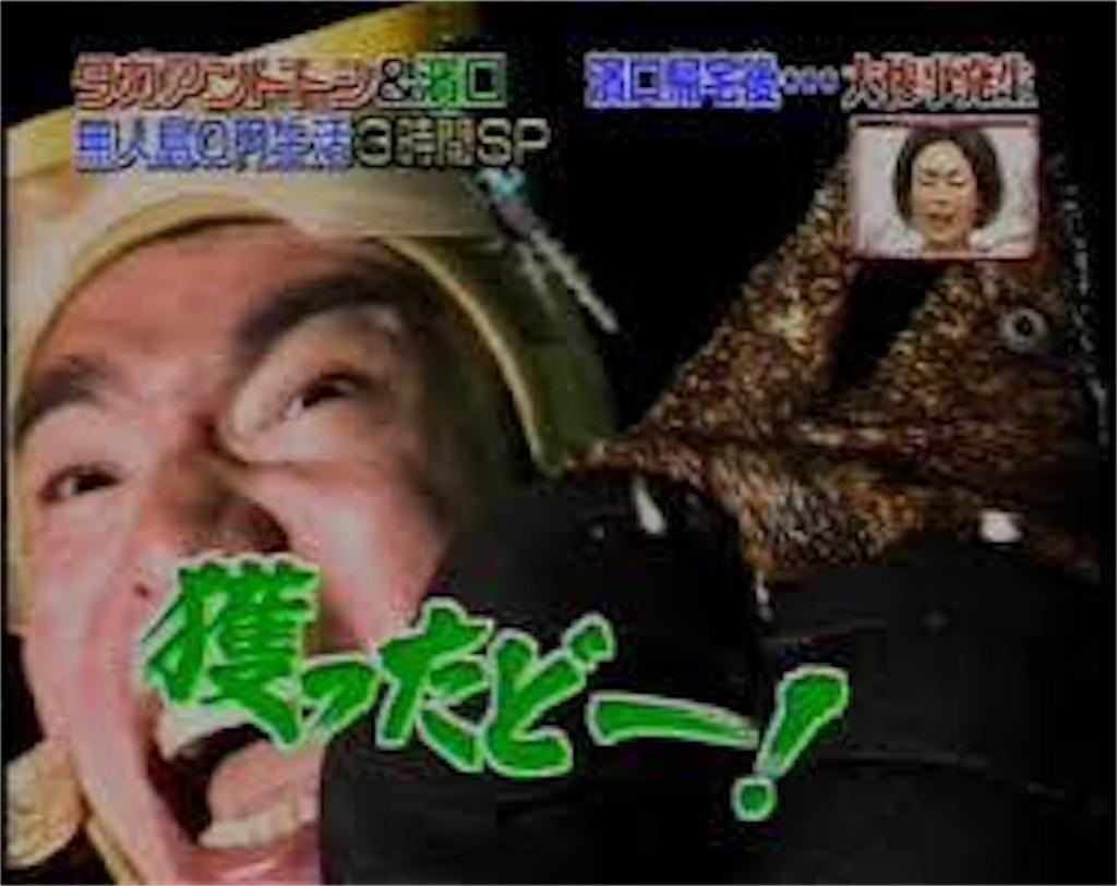f:id:chiminosuke:20161220122942j:image