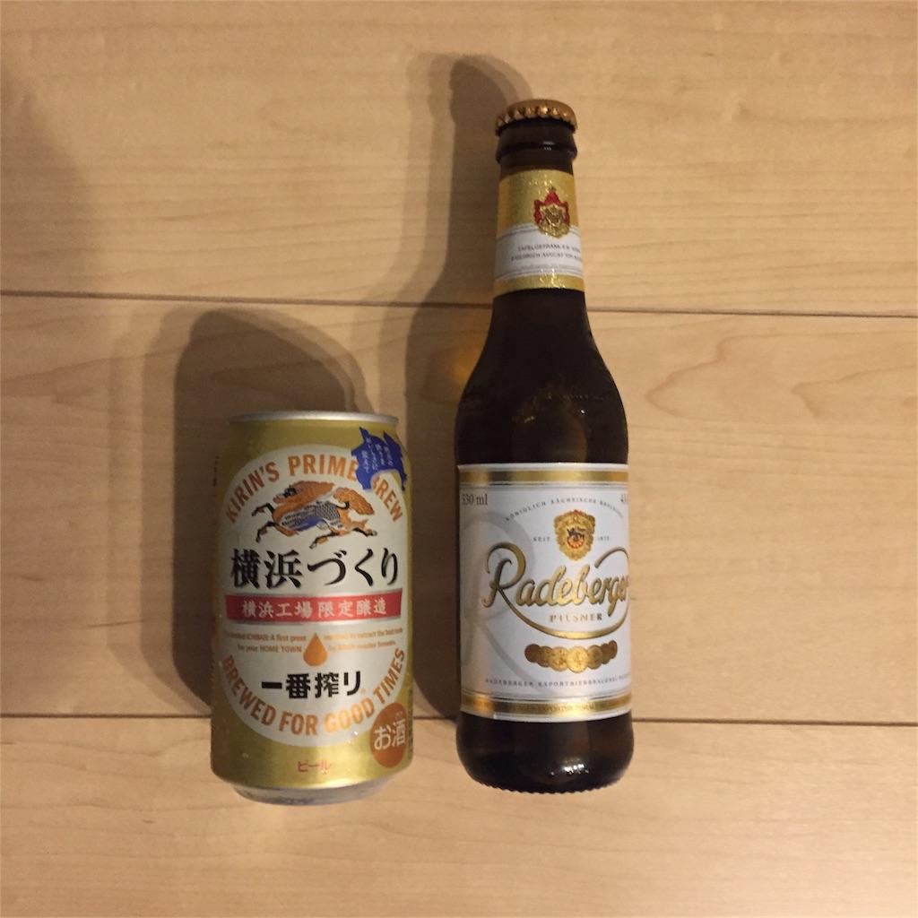 f:id:chiminosuke:20161225102355j:image