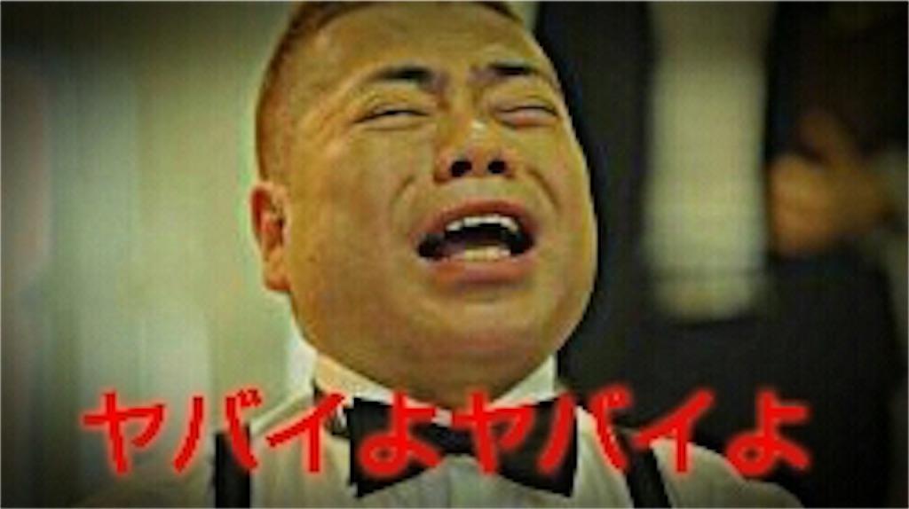 f:id:chiminosuke:20161226155521j:image