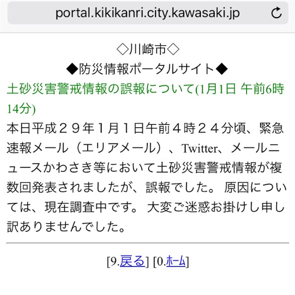 f:id:chiminosuke:20170105224415j:image