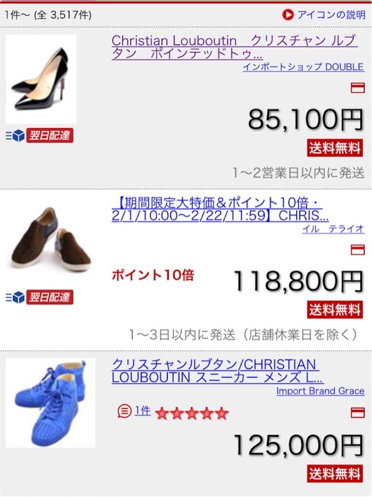 f:id:chiminosuke:20170207073404j:image