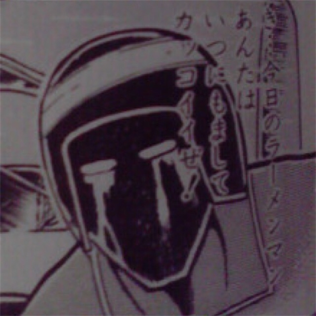 f:id:chiminosuke:20170209123421j:image
