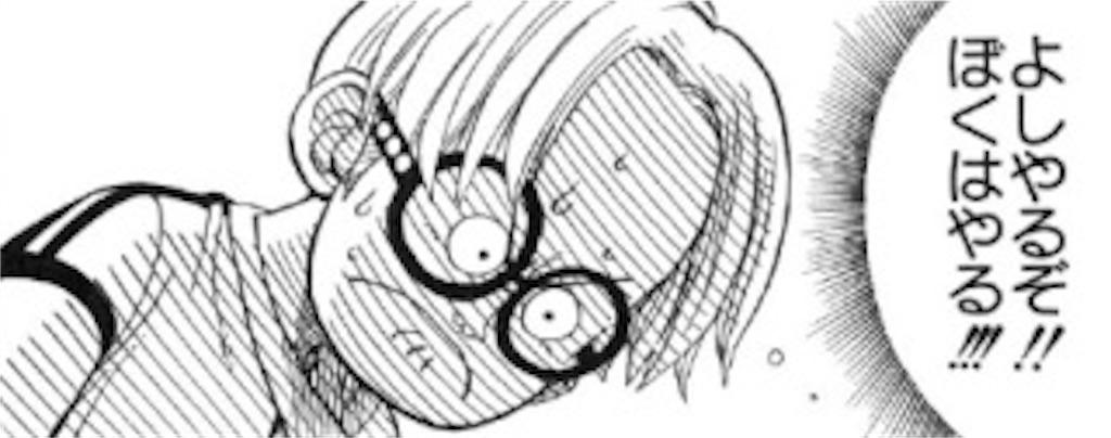 f:id:chiminosuke:20170210071027j:image