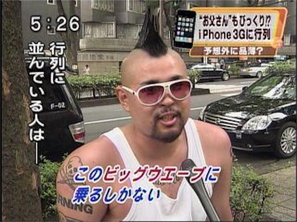 f:id:chiminosuke:20170210073545j:image