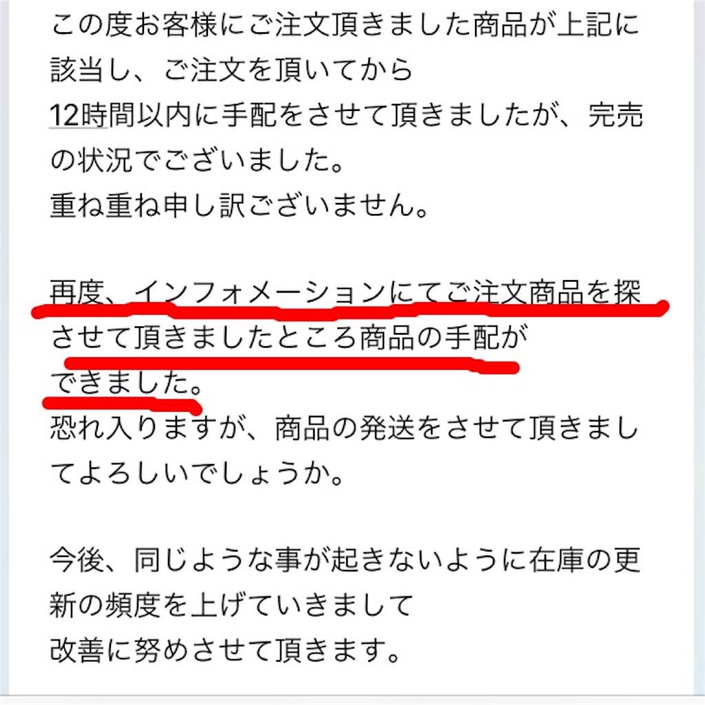 f:id:chiminosuke:20170214073953j:image