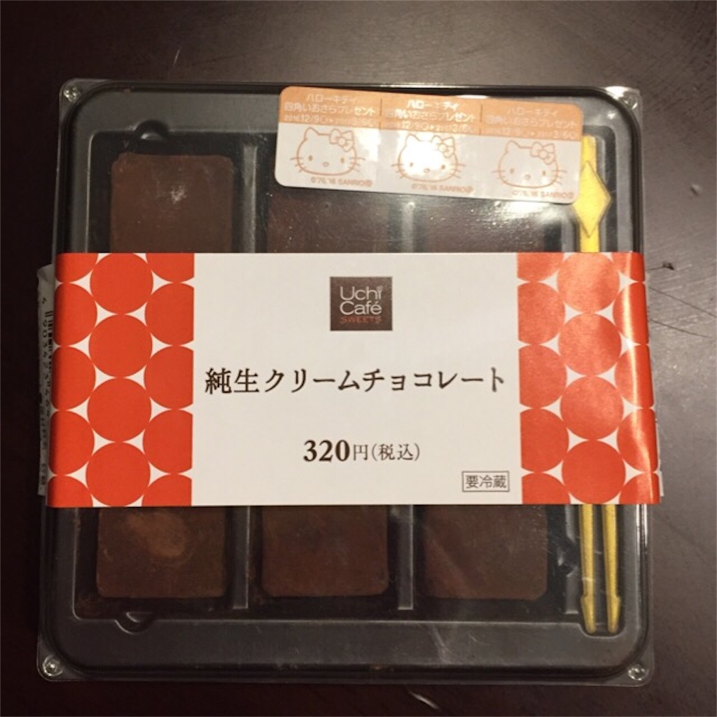 f:id:chiminosuke:20170216071837j:image