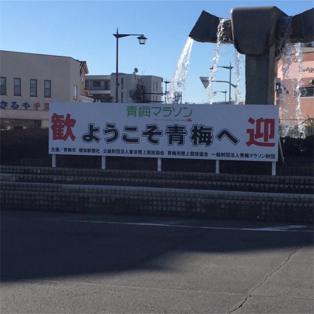 f:id:chiminosuke:20170221074917j:image