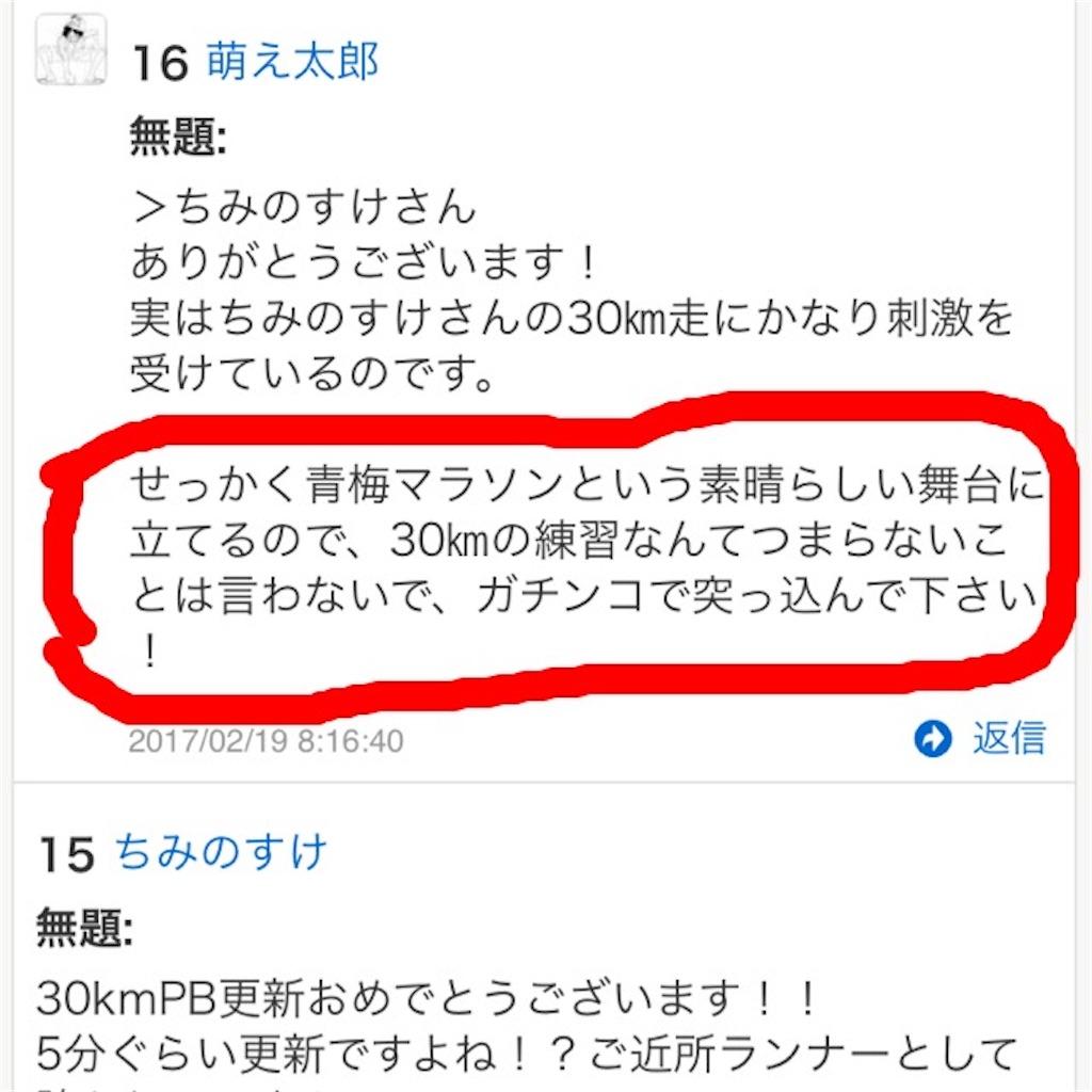 f:id:chiminosuke:20170221123132j:image