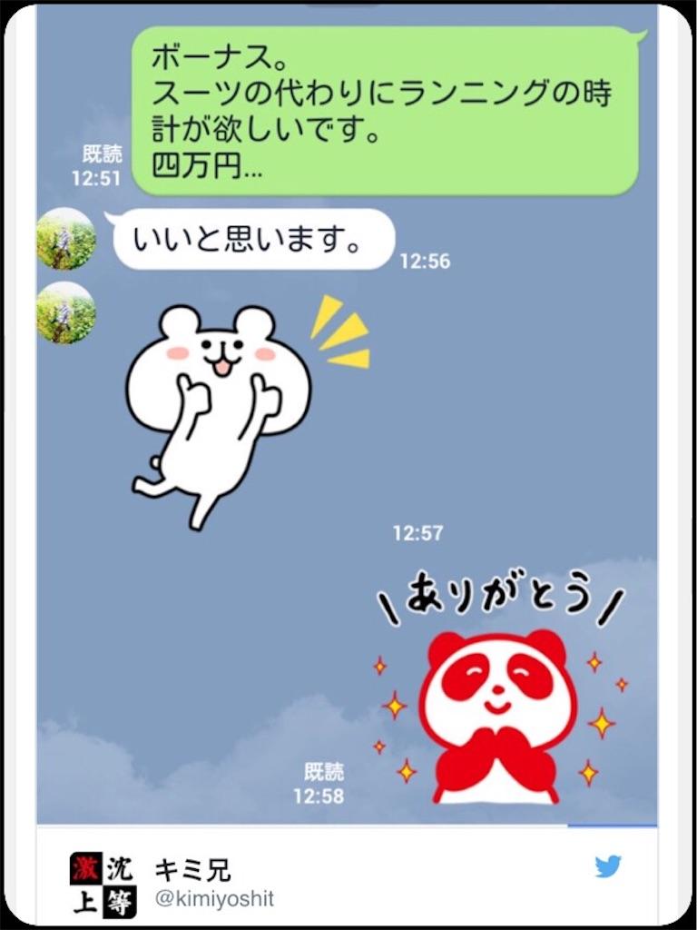 f:id:chiminosuke:20170303000639j:image