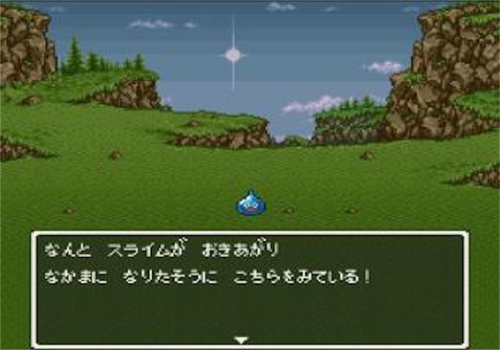 f:id:chiminosuke:20170324073346j:image