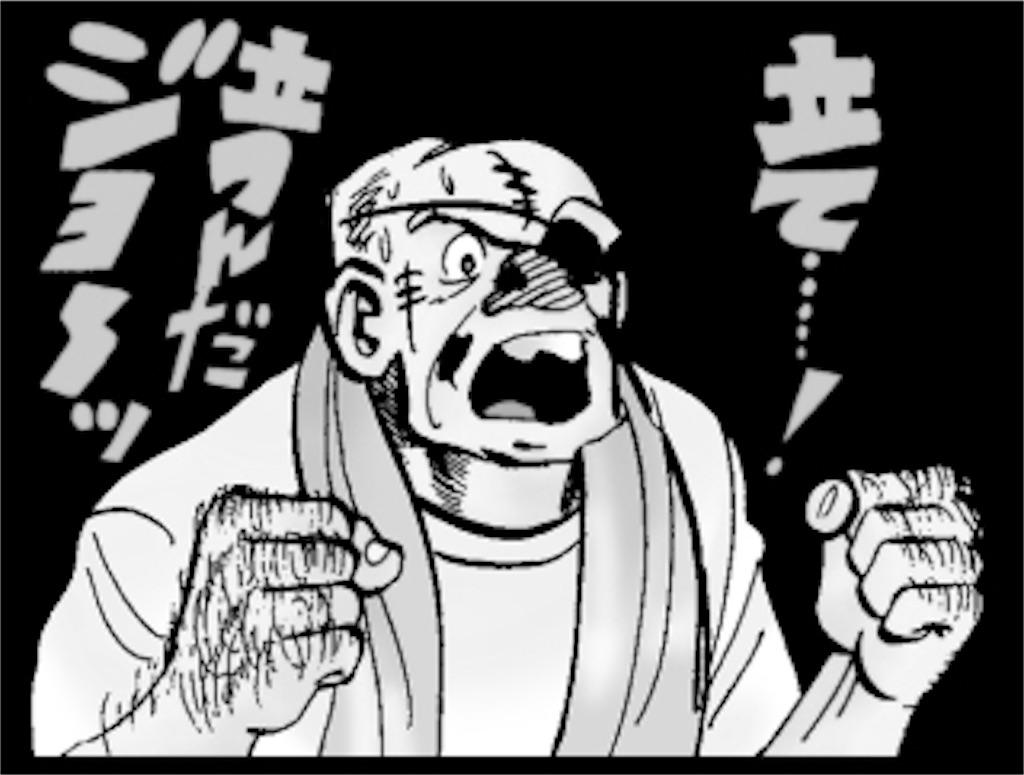 f:id:chiminosuke:20170420125622j:image