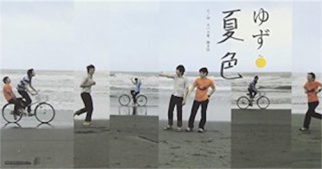 f:id:chiminosuke:20170427071225j:image