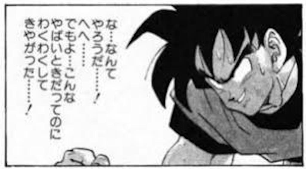 f:id:chiminosuke:20170427124557j:image