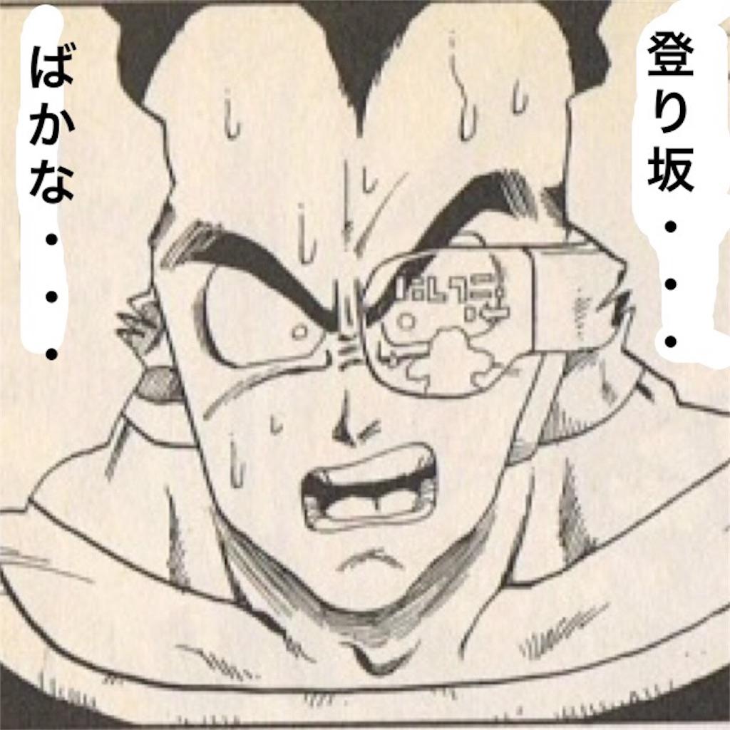 f:id:chiminosuke:20170502223253j:image