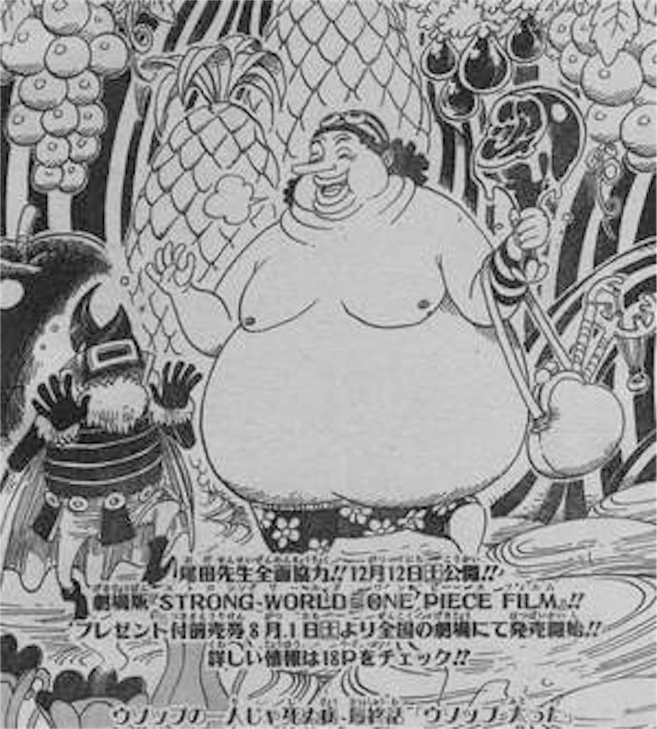 f:id:chiminosuke:20170516073226j:image