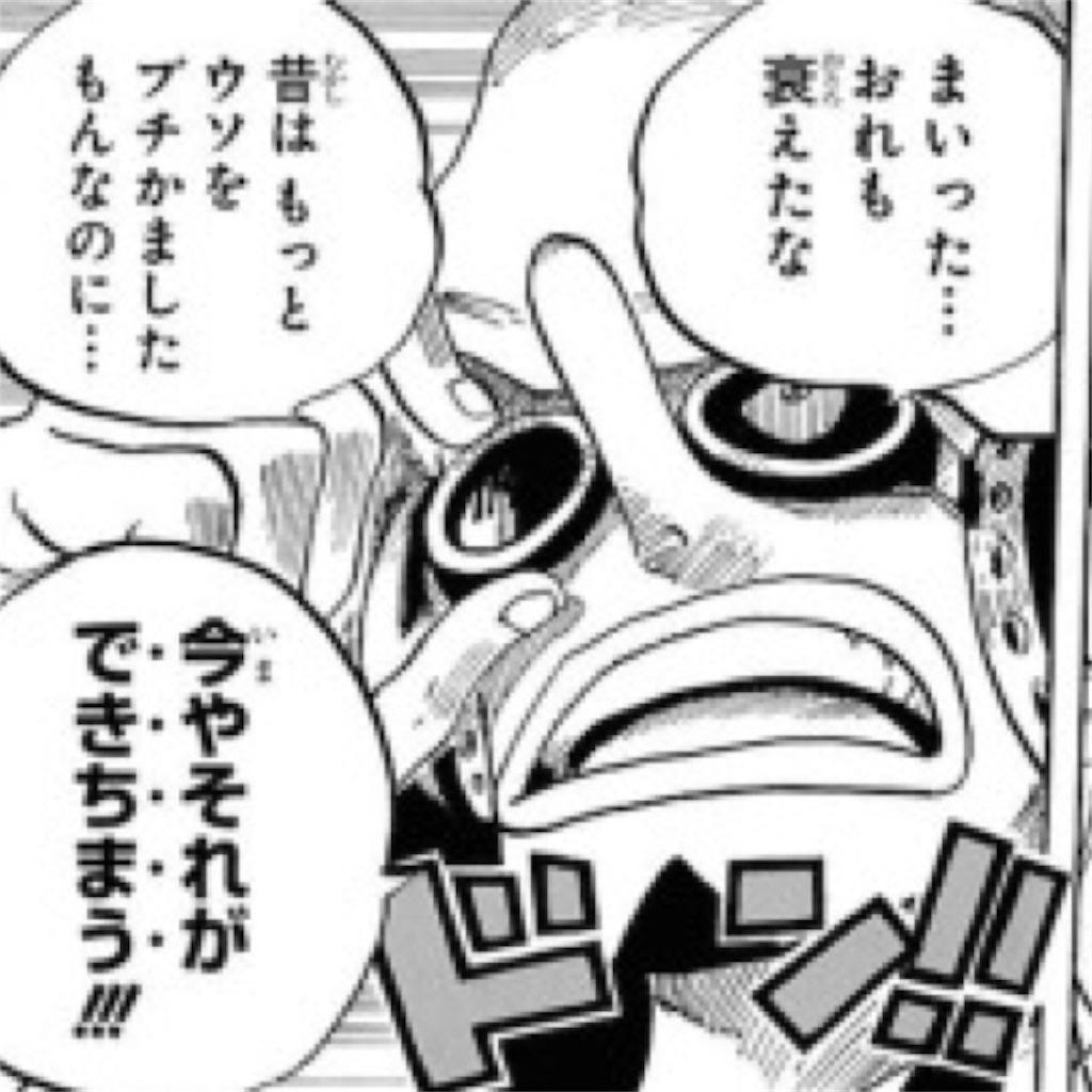 f:id:chiminosuke:20170516074855j:image