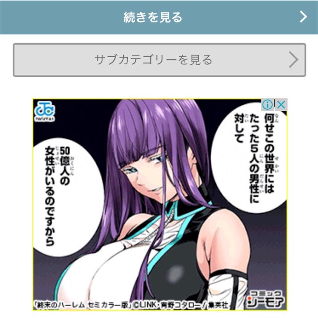 f:id:chiminosuke:20170517073047j:image