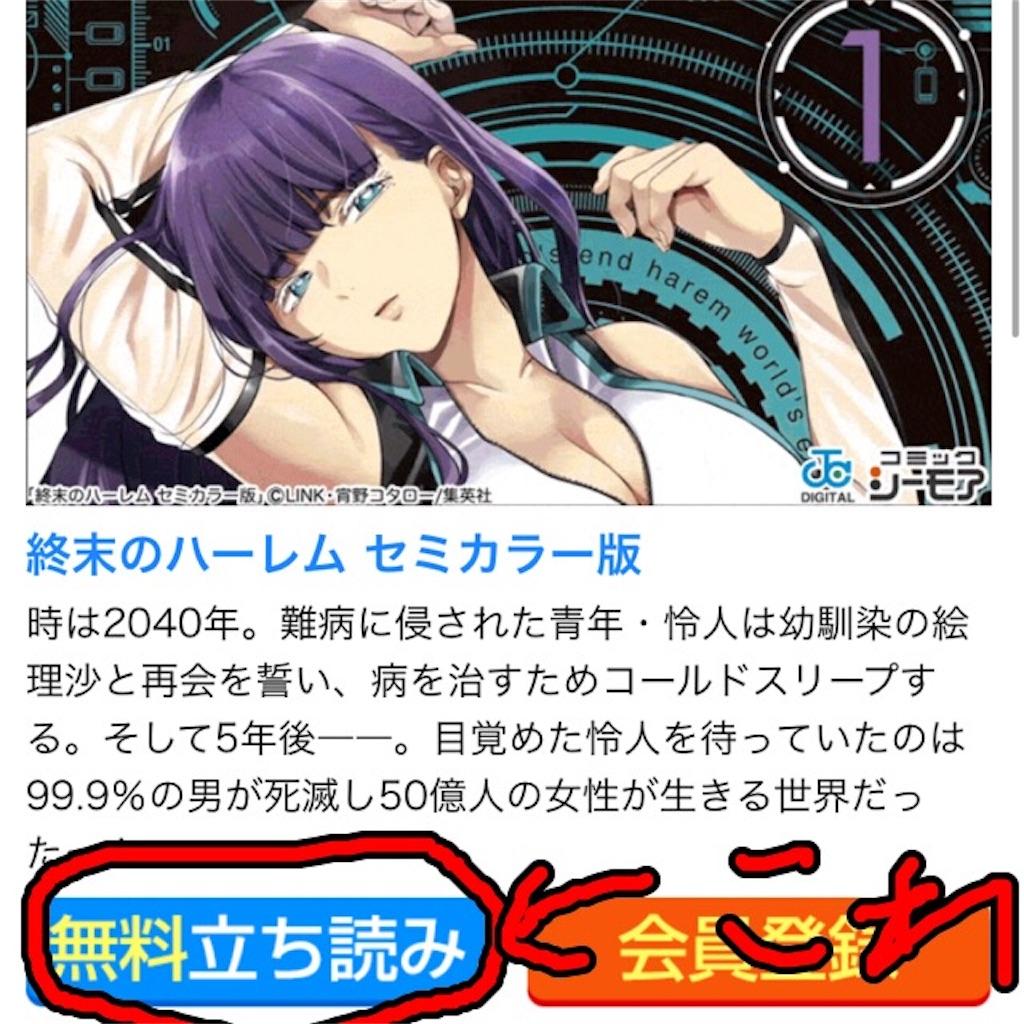 f:id:chiminosuke:20170517073505j:image