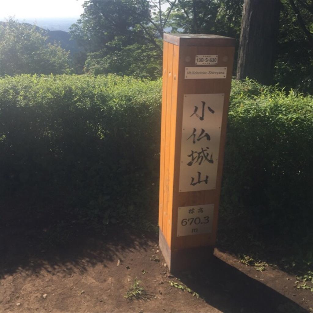 f:id:chiminosuke:20170606074346j:image
