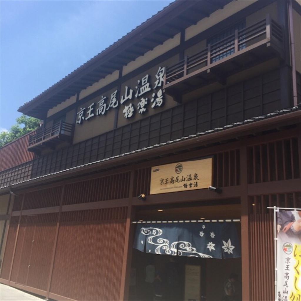 f:id:chiminosuke:20170608121852j:image