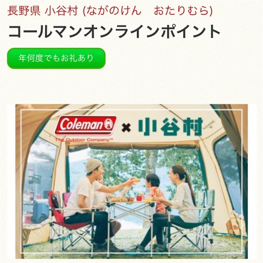 f:id:chiminosuke:20170622081408j:image