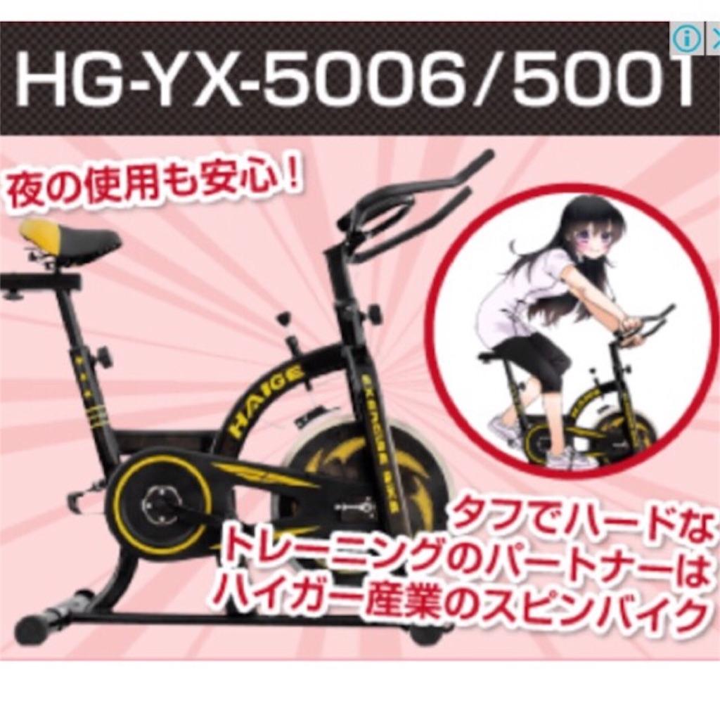 f:id:chiminosuke:20170628073046j:image