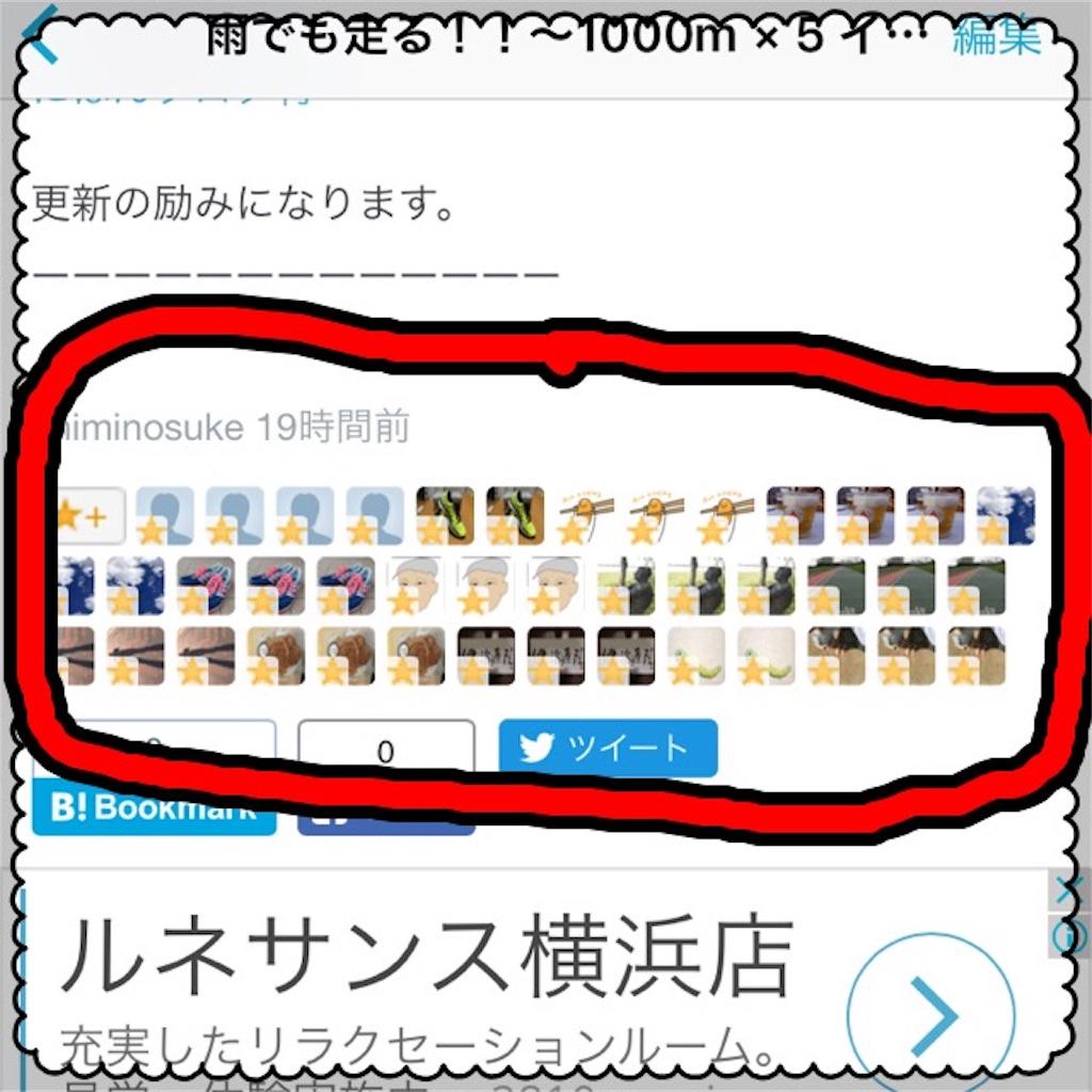 f:id:chiminosuke:20170629080210j:image