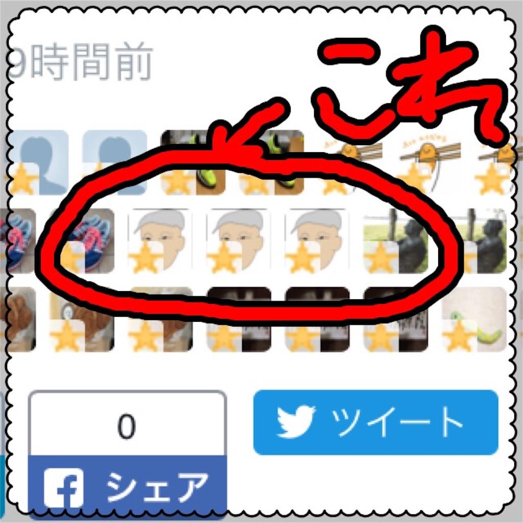 f:id:chiminosuke:20170629122645j:image
