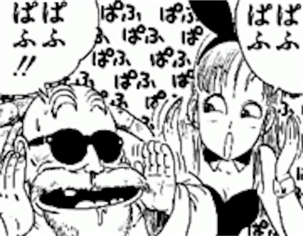 f:id:chiminosuke:20170712064526j:image