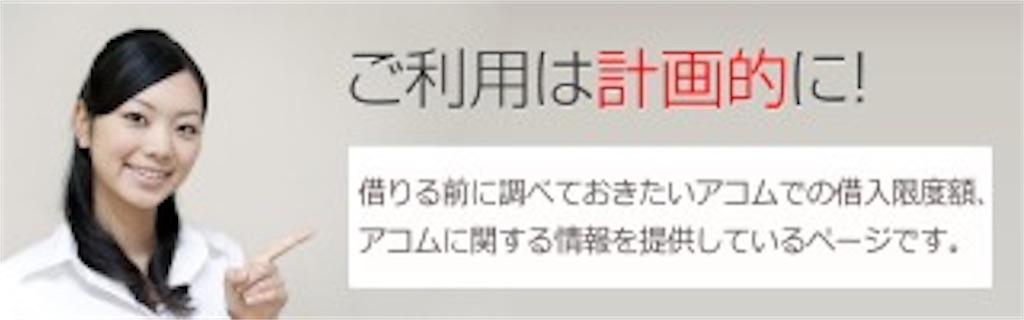 f:id:chiminosuke:20170712065323j:image