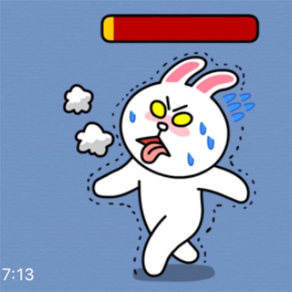 f:id:chiminosuke:20170712075302j:image