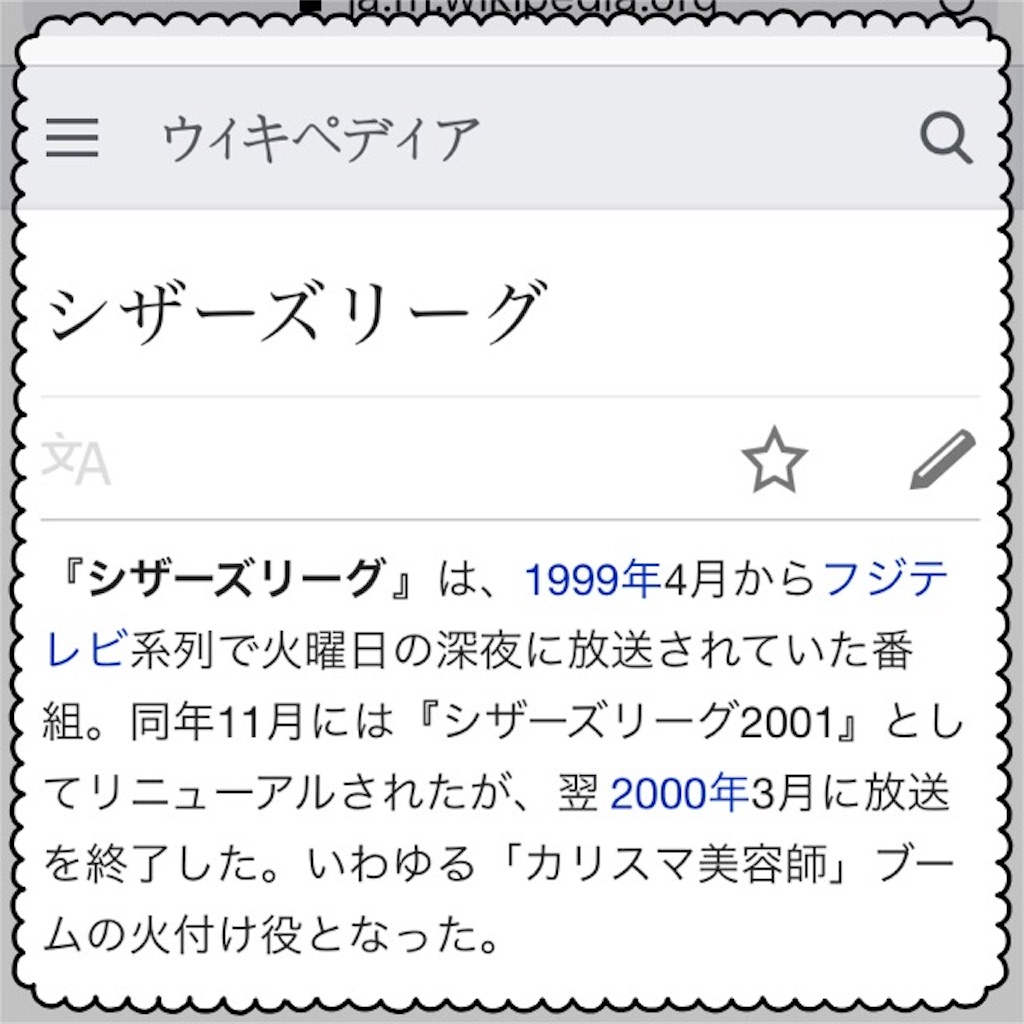 f:id:chiminosuke:20170712212007j:image