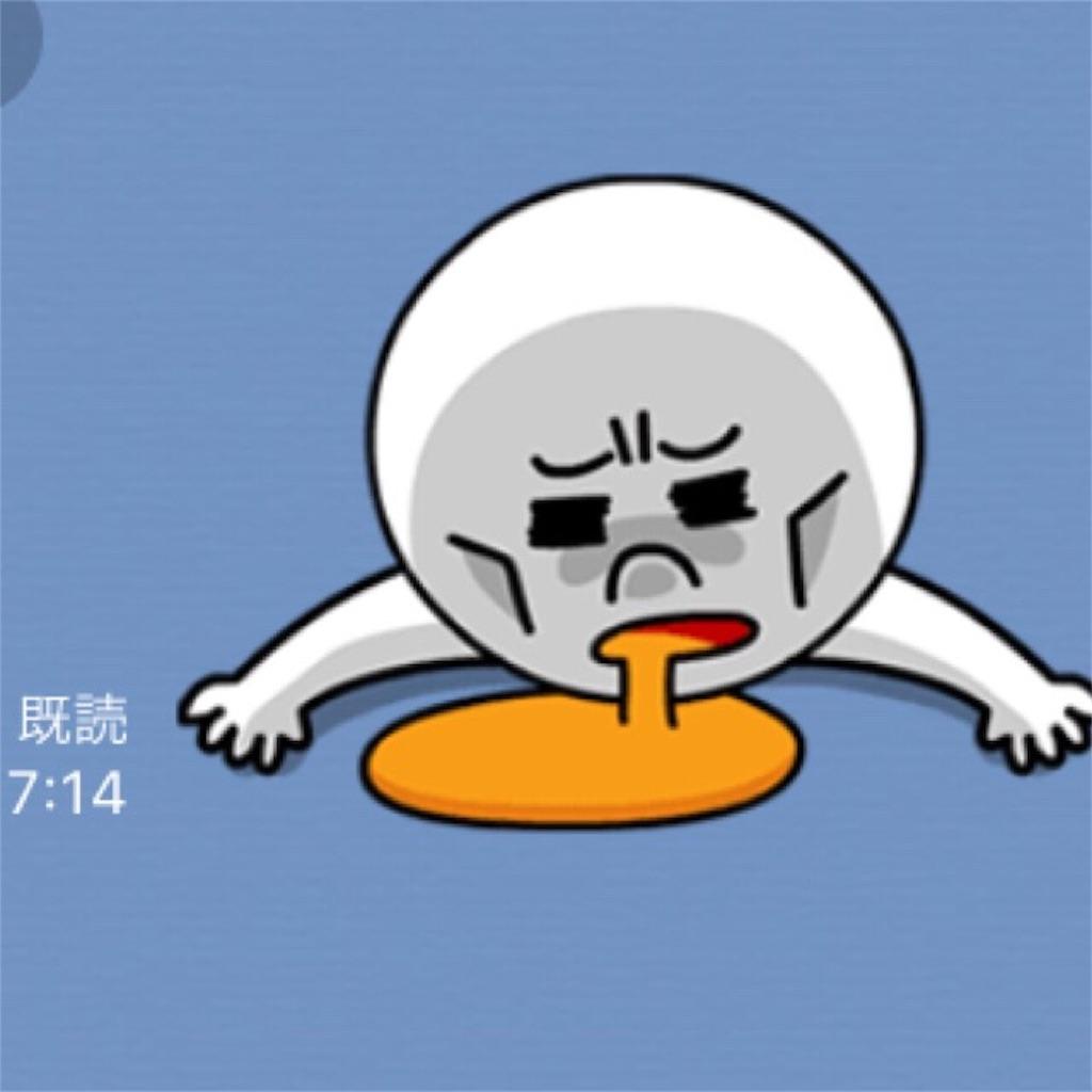 f:id:chiminosuke:20170726071708j:image