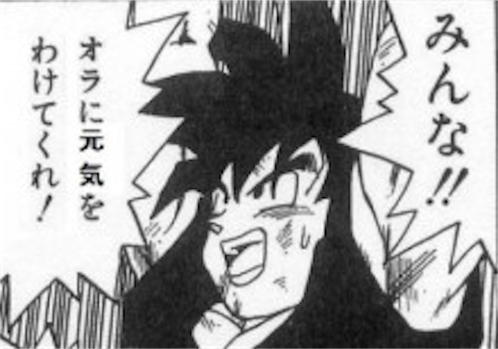 f:id:chiminosuke:20170727210944j:image