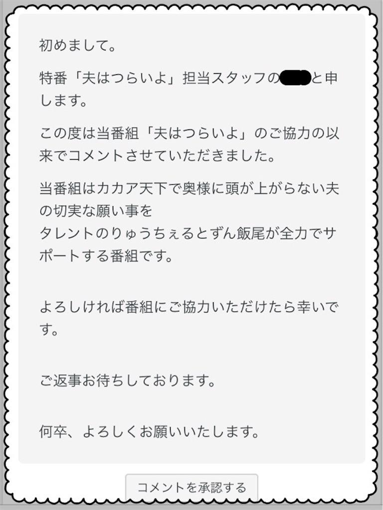 f:id:chiminosuke:20170907214100j:image