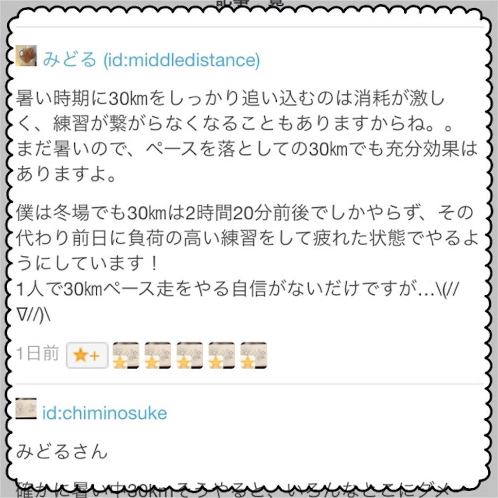 f:id:chiminosuke:20170914212612j:image
