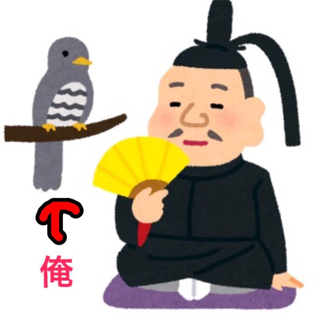f:id:chiminosuke:20170921120855j:image