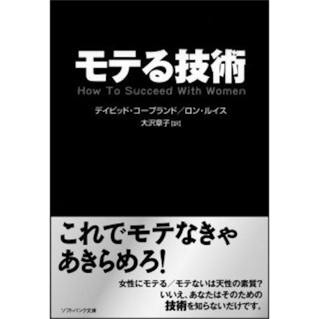 f:id:chiminosuke:20171004180757j:image
