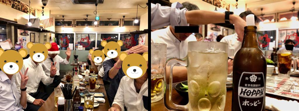f:id:chiminosuke:20171012124548p:image