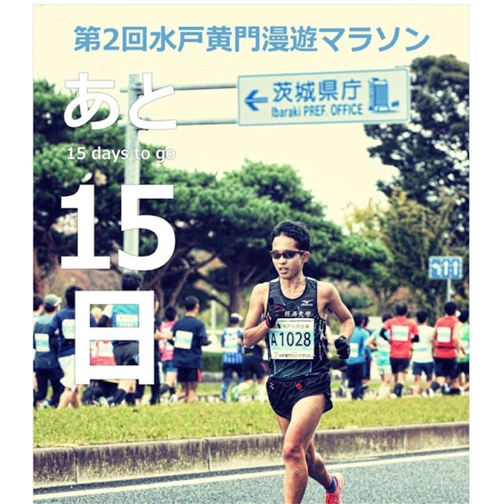 f:id:chiminosuke:20171017074508j:image