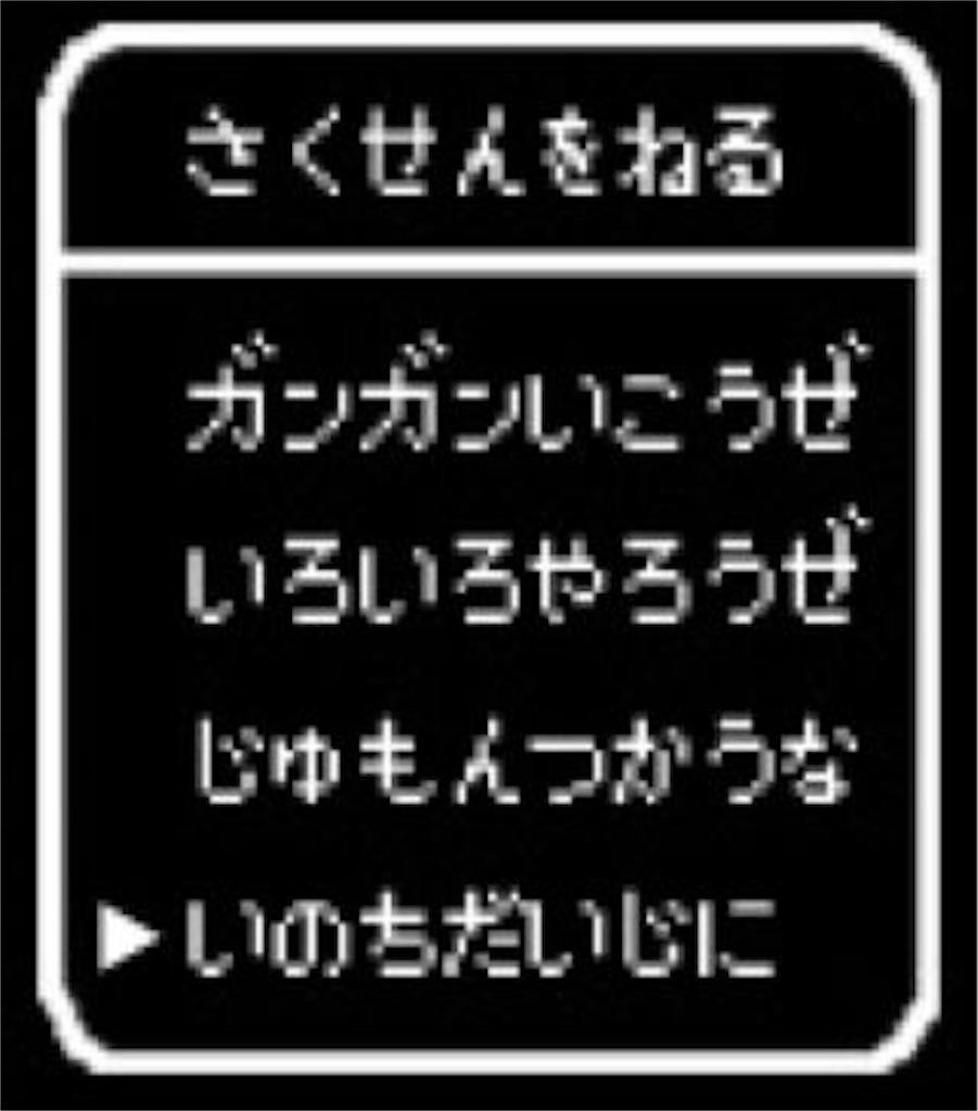 f:id:chiminosuke:20171106224713j:image