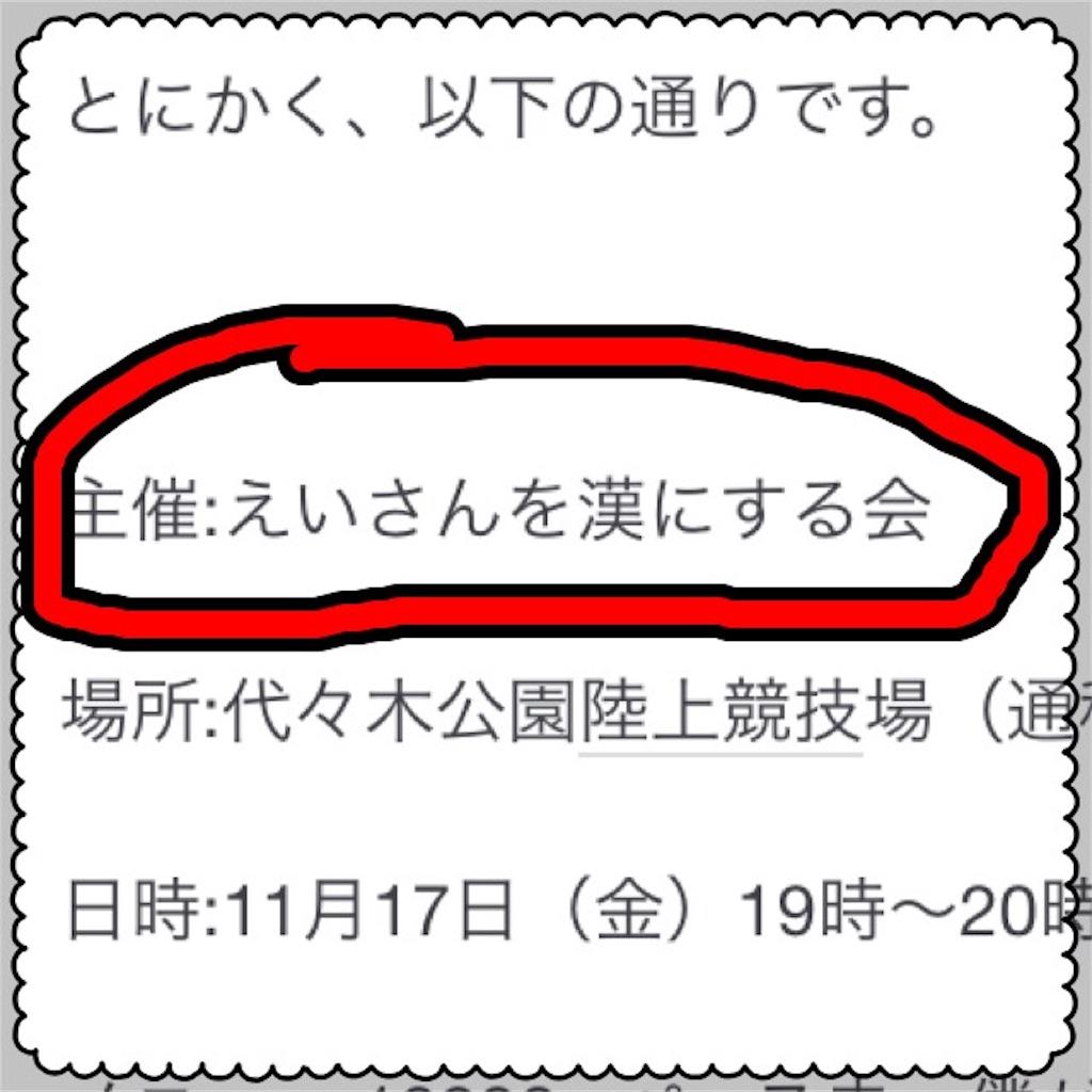 f:id:chiminosuke:20171107204437j:image