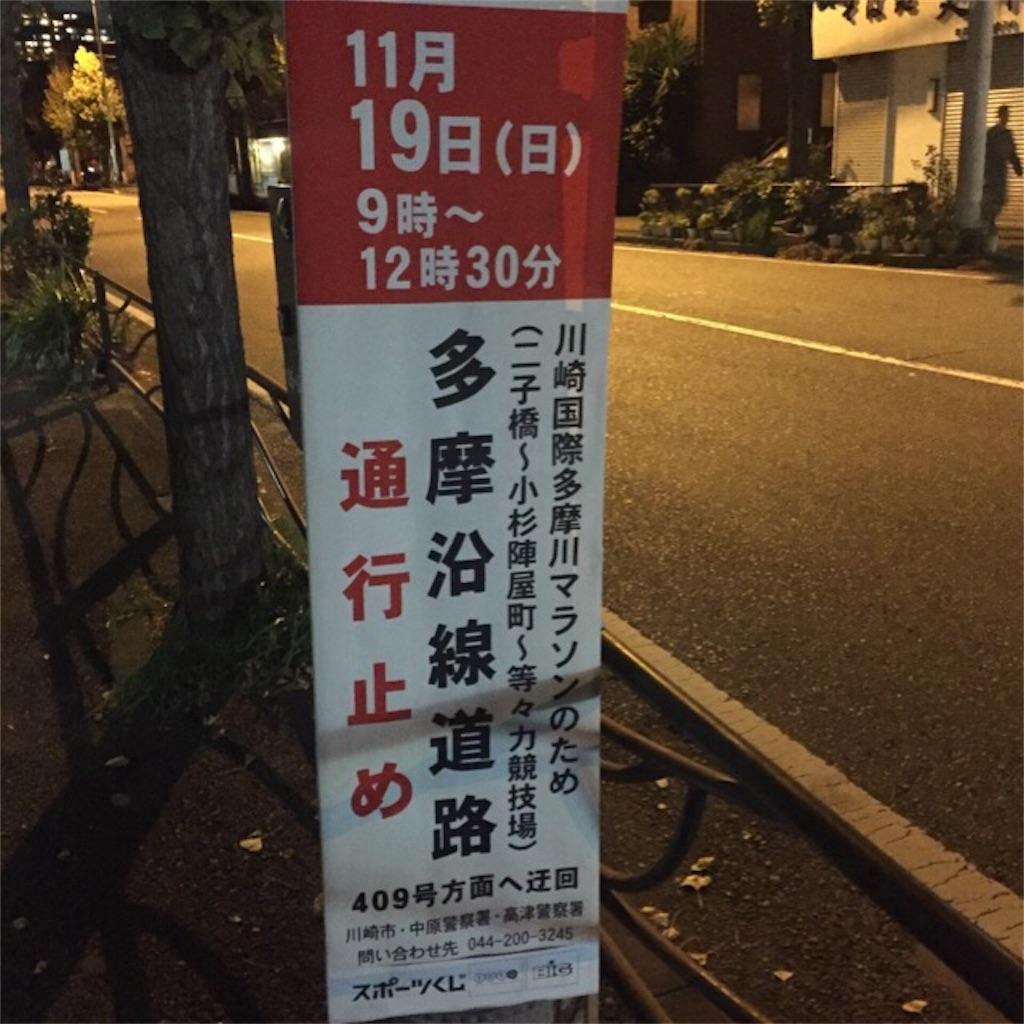 f:id:chiminosuke:20171116213603j:image