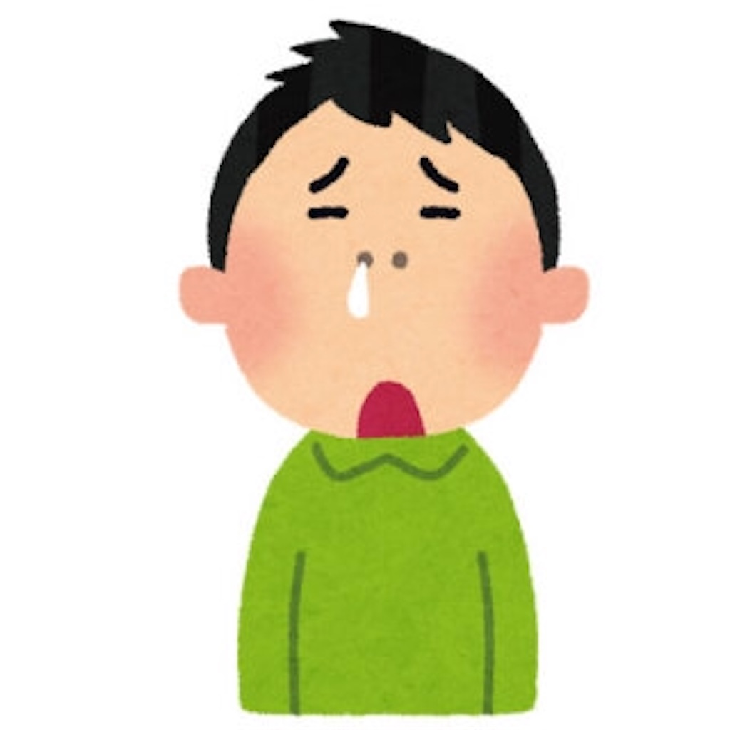 f:id:chiminosuke:20171128211110j:image