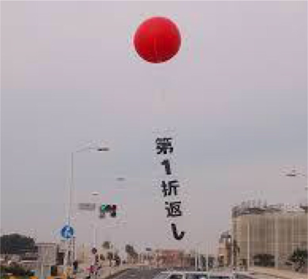 f:id:chiminosuke:20171207224812j:image