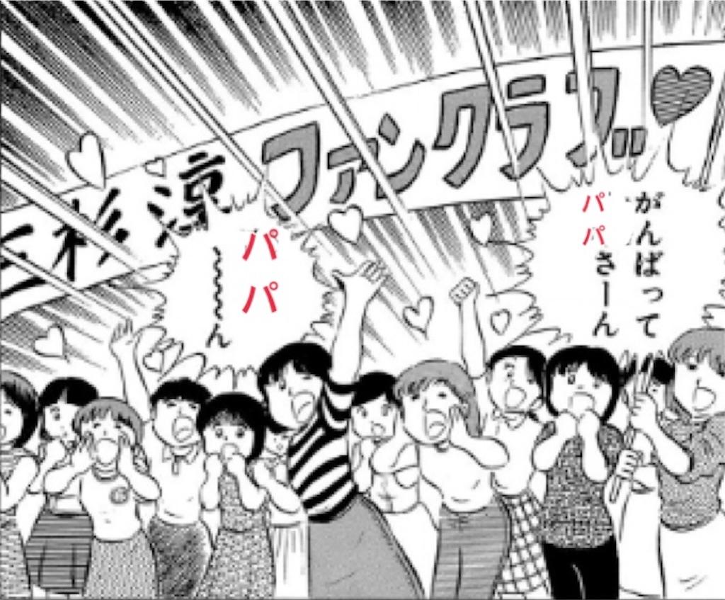 f:id:chiminosuke:20171214212102j:image